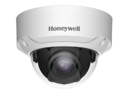 honeywell ip kuppelkaamera 2mp motor. 2.7 13.5mm 2C wdr 120db