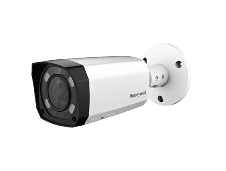honeywell ip torukaamera 2mp motor. 2.7 13.5mm 2C wdr 120db